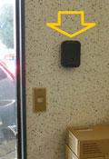 雷神ワイヤレスホームセキュリティの無線式人感センサー