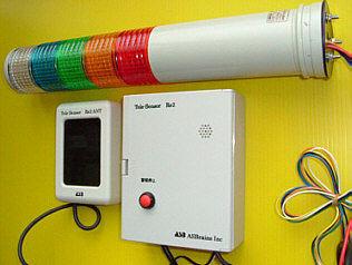 遠隔受信機と組み合わせた納品例。φ60積層式LED表示灯