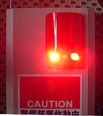 携帯電話通報機能付きワイヤレス機械警備システム