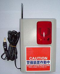 接点入力型、携帯電話を使った自動遠隔通報器