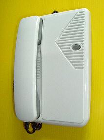 ホワイトホン一般固定電話回線タイプ