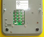 テンキーホワイトホン−一般固定電話回線タイプ